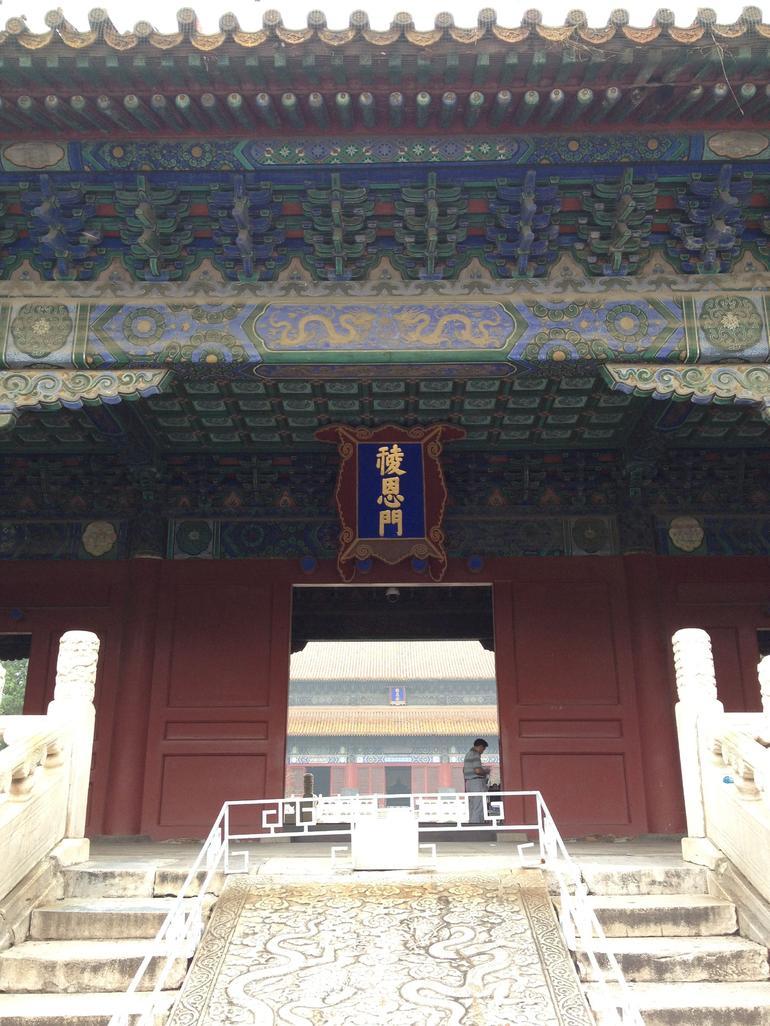 Ming Tombs - Beijing