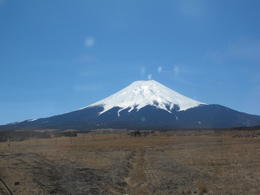 On the road to Mount Fuji information centre , Eddie W - April 2014