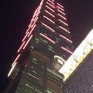 Taipei Night Tour including Din Tai Fung Dinner, Taipei, TAIWAN