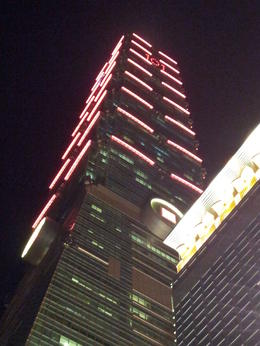 Ground view of Taipei 101 at night. , Efe S - September 2013