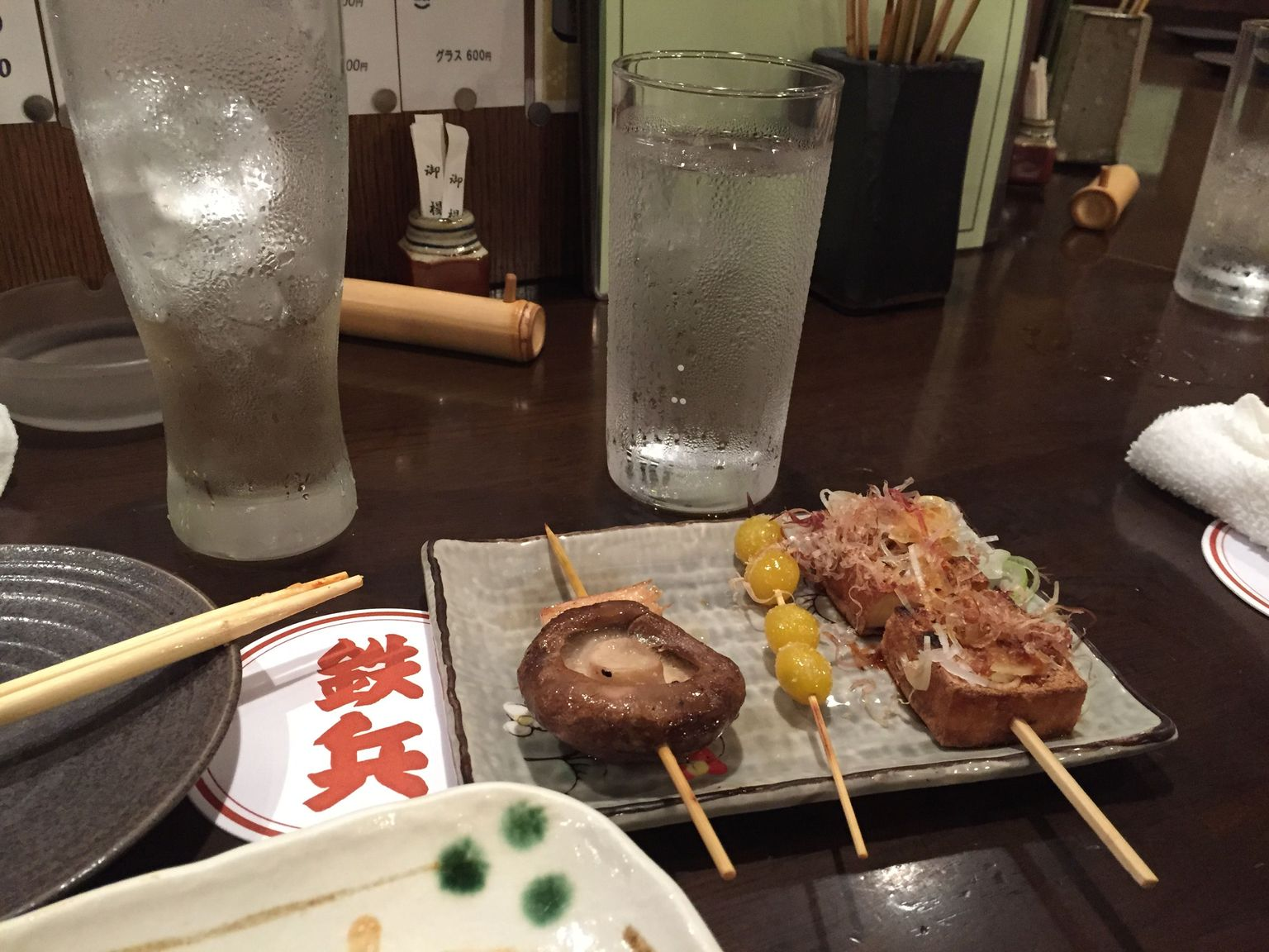 MÁS FOTOS, Tokyo by Night: Japanese Food Small Group or Private Tour