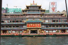 You go past the Jumbo Floating Restaurant when on a little boat around Aberdeen fishing village, Hong Kong., Jessika E - June 2010