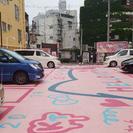 Osaka Walking Tour, Osaka, JAPON