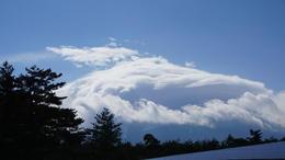 Mount Fuji under cloud , Larry G - March 2017