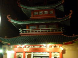 Only building in China Town not contected to other buildings! , Carmel W - January 2013