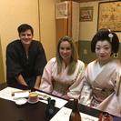 Authentic Geisha Performance and Entertainment including a Kaiseki Course Dinner, Tokyo, JAPON