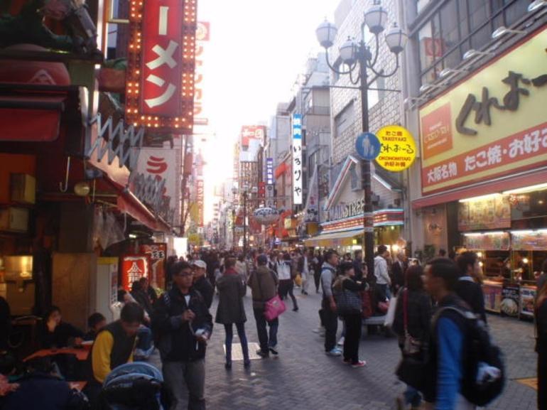 Street Markets -