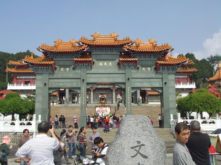 Wenwu temple - Taiwan