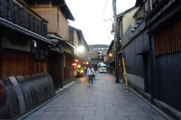 street in the Gion District , Vega R - November 2016