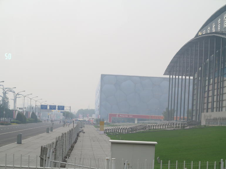Olympic Park - Beijing