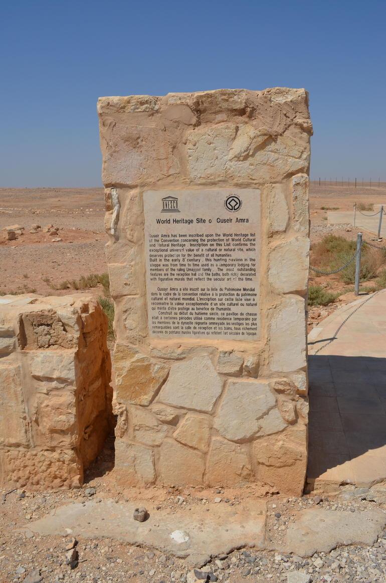 Qasr Amra - Amman