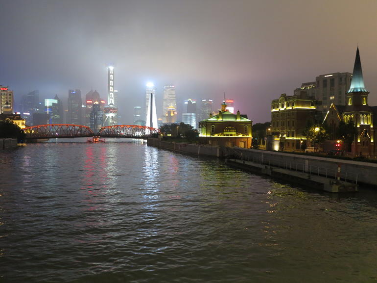 Huangpu River Cruise and Bund City Lights Evening Tour of Shanghai photo 34