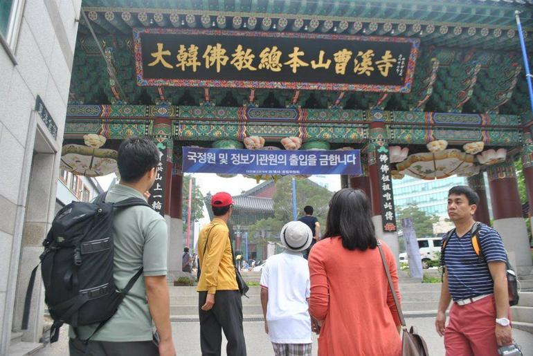 Daehanmun gate - Seoul