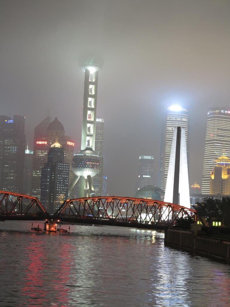 Huangpu River Cruise and Bund City Lights Evening Tour of Shanghai photo 33
