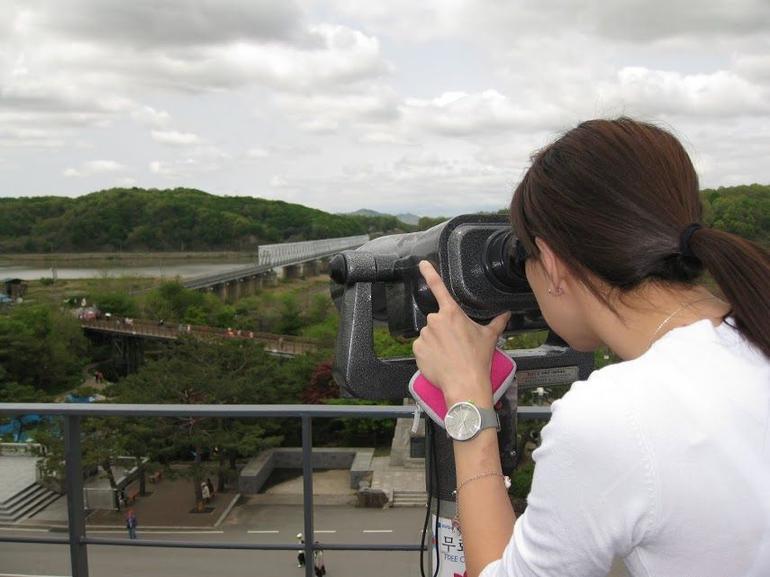 Observatory - Seoul