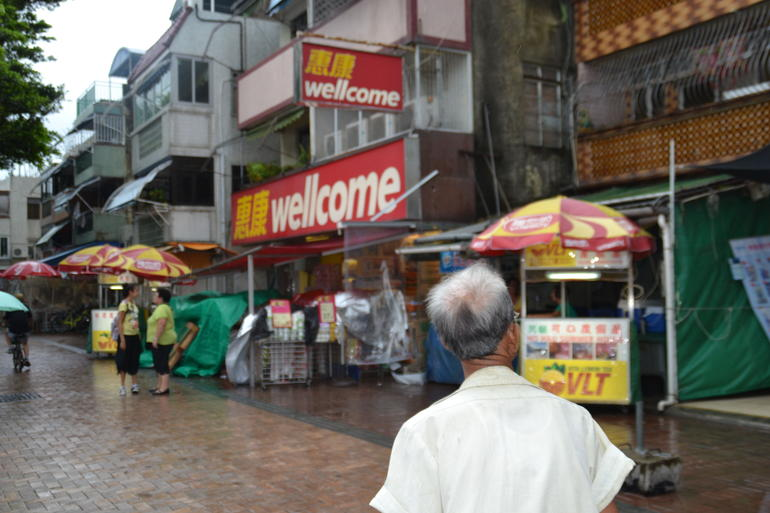 Wet day shop - Hong Kong