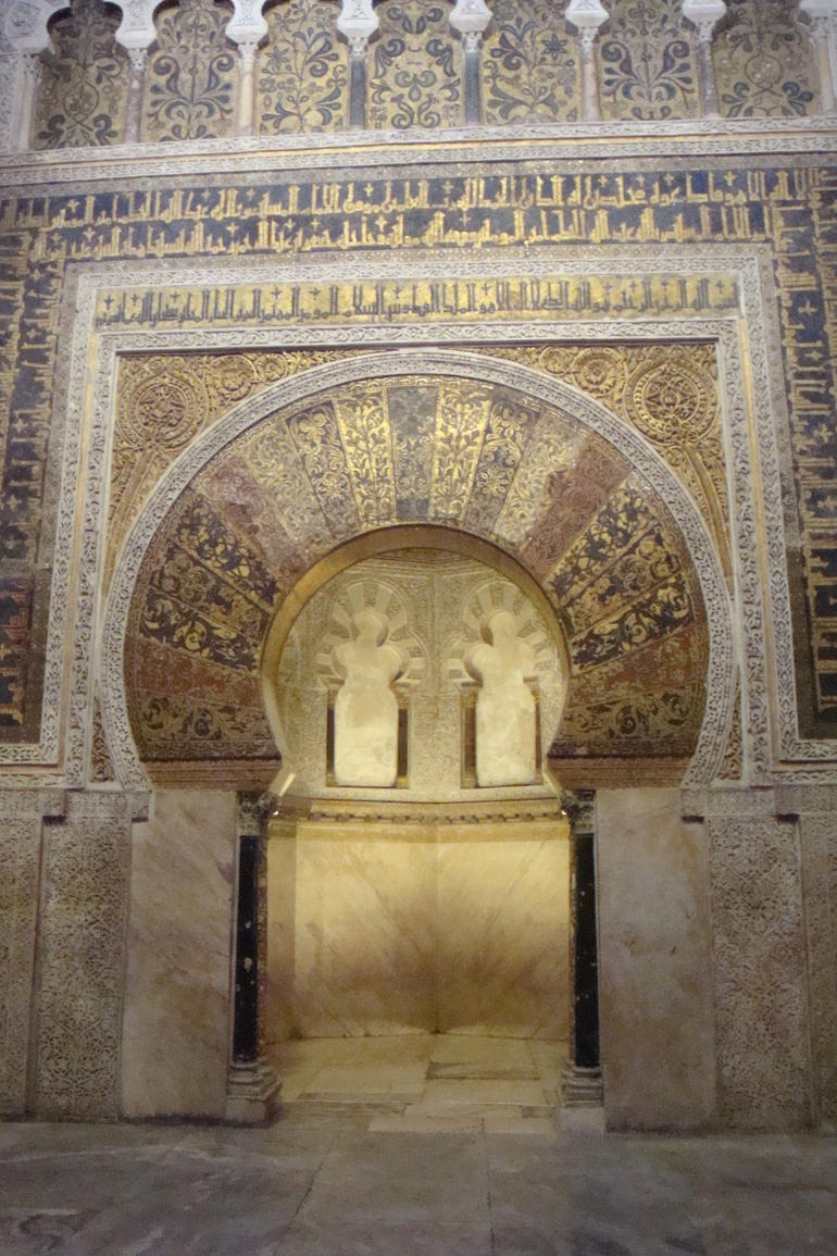 Mihrab inside Cordoba Mosque - Madrid