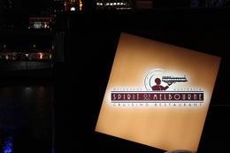 Spirit of Melbourne Dinner Cruise, Emma - September 2011