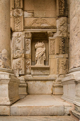 Another image from the Ephesus Library , Dennis P - June 2013