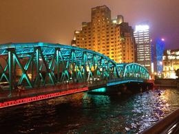 Huangpu River and The Bund, Cat - August 2012