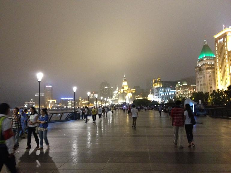 Huangpu River Cruise and Bund City Lights Evening Tour of Shanghai photo 27