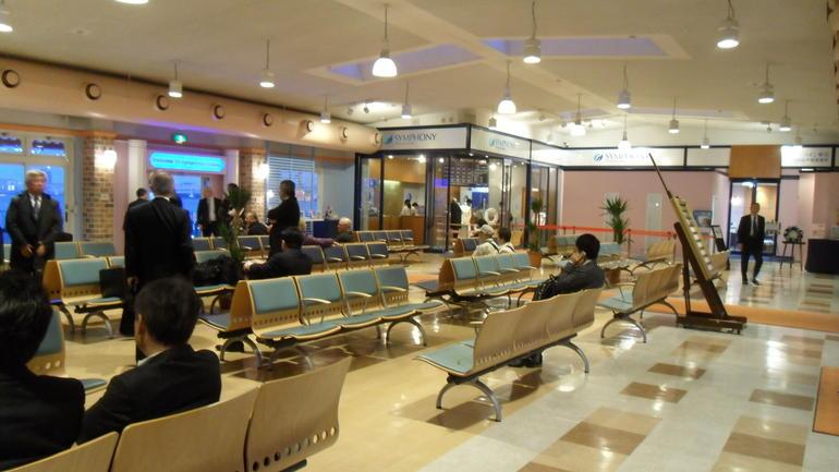 Cruise waiting room - Tokyo