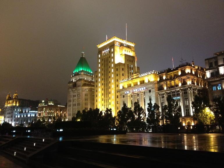 Huangpu River Cruise and Bund City Lights Evening Tour of Shanghai photo 26