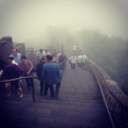 Foggy day at the Great Wall, Cat - July 2012