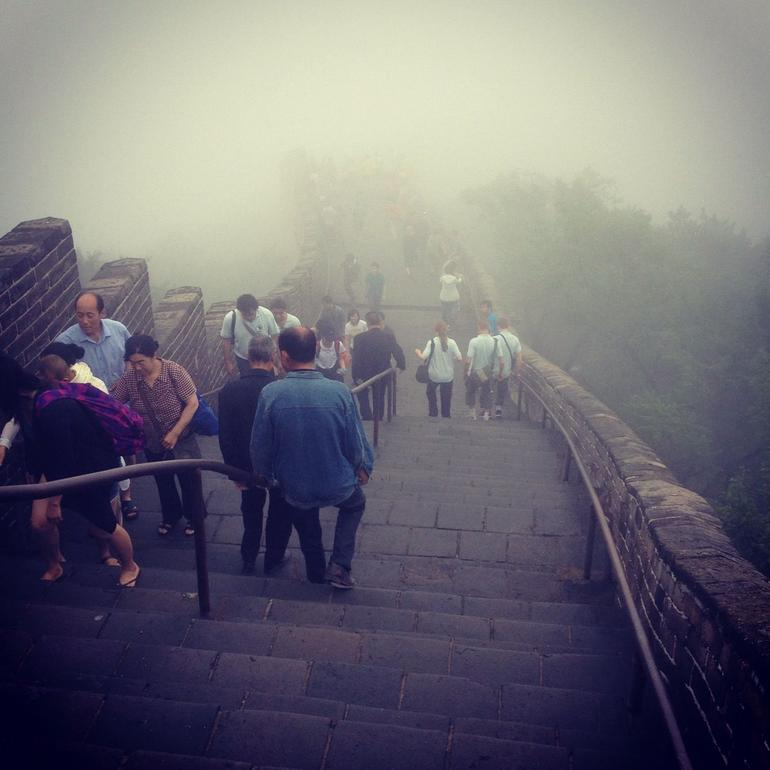 The Great Wall - Beijing