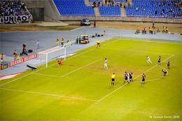 Rio de Janeiro Soccer Match and Stadium, Viator - October 2010