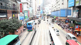 In the city of Hong Kong - January 2012