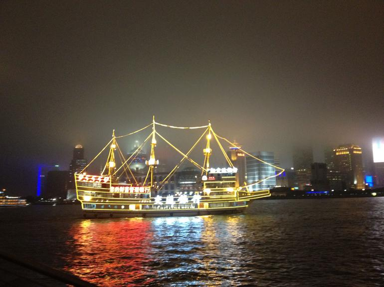 Huangpu River Cruise and Bund City Lights Evening Tour of Shanghai photo 25