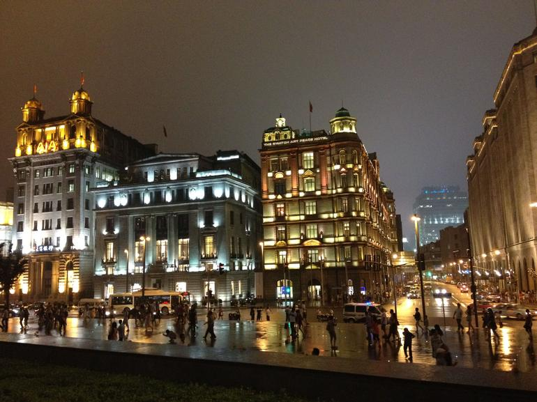 Huangpu River Cruise and Bund City Lights Evening Tour of Shanghai photo 24