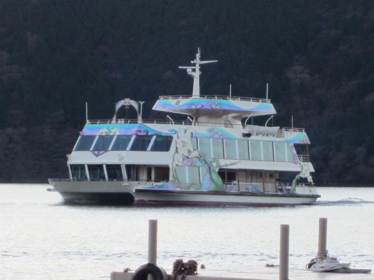 The cruise ship - Tokyo
