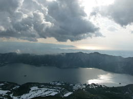 View from Mt. Komatagake (Lake Ashi) , Rene W - February 2011