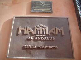 Hammam Al Andalus, Blanca - January 2013