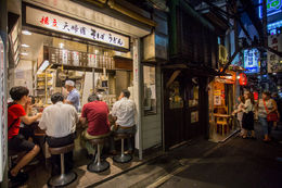 This was fun....very narrow street with lots of small bars and eateries. , Will G - July 2016