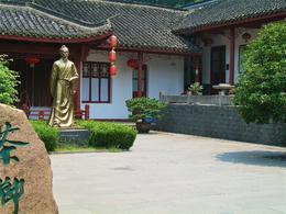 Original Green Tea Factory, Kenneth C - August 2010