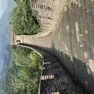 Grupos pequeños: recorrido por la Ciudad Prohibida de Pekín con senderismo por la Gran Muralla en Mutianyu, Beijing, CHINA
