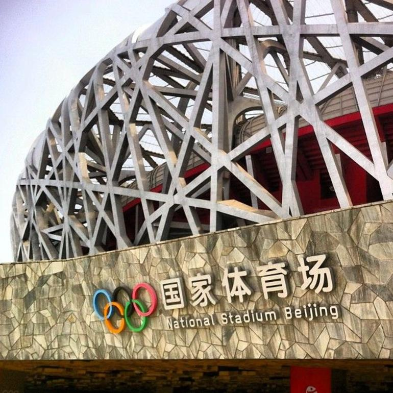 Beijing's Present and Past: Olympic Park and Hutong Tour - Beijing