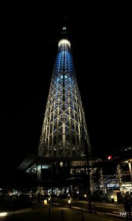 Tokyo Sky tree , PAT - December 2016