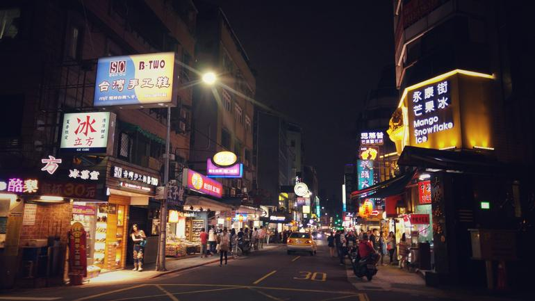 Taipei City Bike Tour with Night Market Experience photo 9