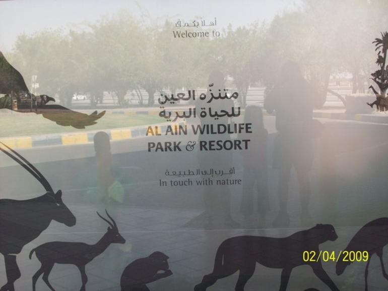 At the Al Ain Zoo - United Arab Emirates