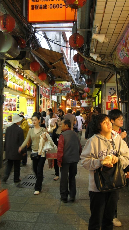 Janshia Street Jiufen - Taipei