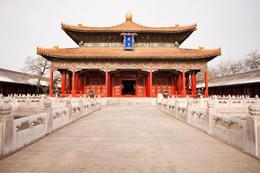 Beijing Kong Miao (Confucius Temple) - May 2011