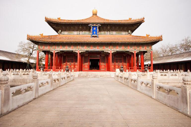Beijing Kong Miao (Confucius Temple) - Beijing
