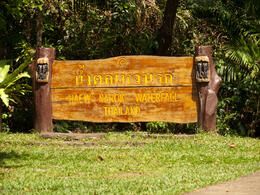 sign for the Haew Narok waterfall , Jill - November 2011