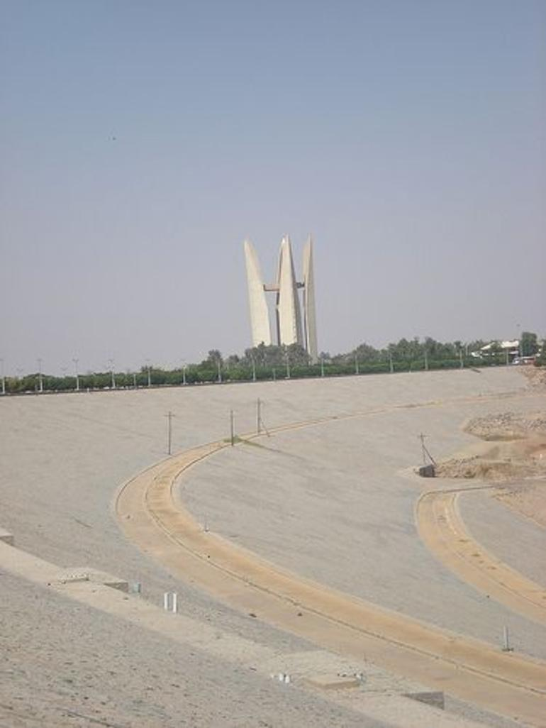 High Dam - Aswan