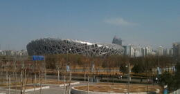 photo of Birds Nest from 2008 Beijing Olympics , Kimberly G - March 2011