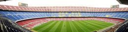 View of the stadium , Yunus M - April 2013